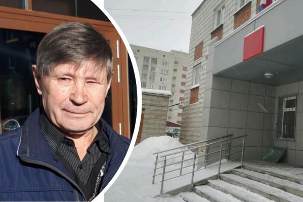 В ходе следствия дочь погибшего назначала награду в 200 тысяч рублей за информацию о том, что же на самом деле случилось с ее отцом