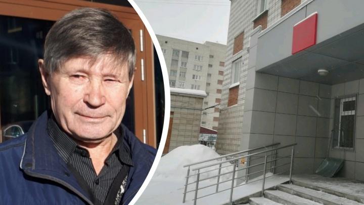 Дело о загадочной смерти постояльца пансионата: судить будут бывшего директора и медсестру