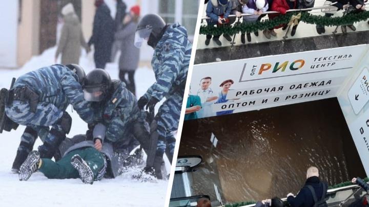 Акция протеста и потоп в ТЦ: что произошло в Ярославской области за выходные. Коротко