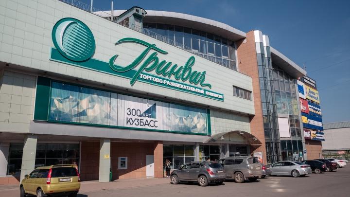 Почему кемеровский «Гринвич» открыли на пару дней и опять закрыли: ответ прокуратуры