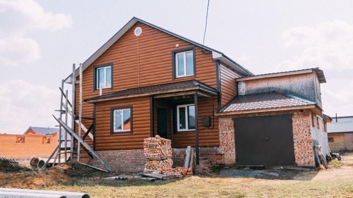 В Омской области собираются выдавать многодетным семьям целевые выплаты на жилье
