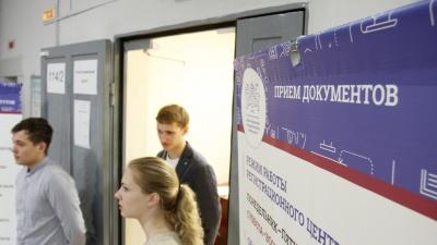 """От <nobr class=""""_"""">100 000</nobr> и выше: топ самых дорогих специальностей в вузах Краснодара"""