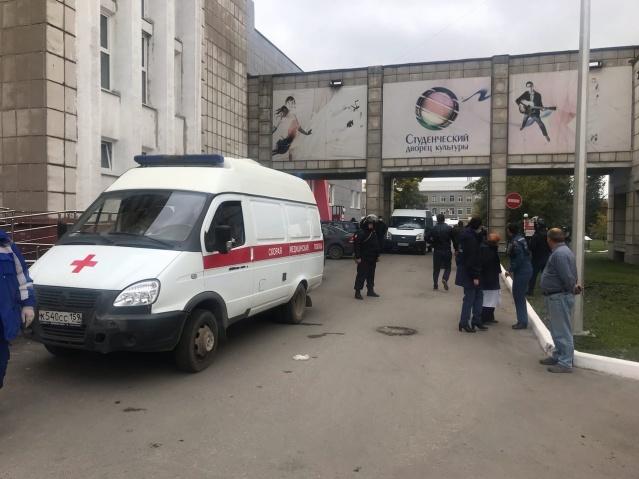 Власти Челябинской области рассказали, что предпринимают после массового расстрела в пермском вузе