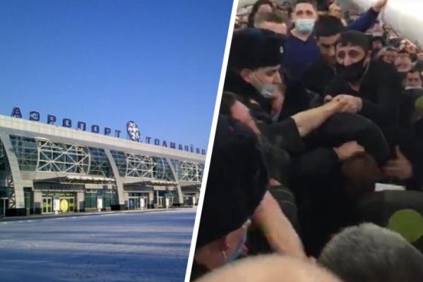 Мужчины игнорировали просьбы успокоиться, поэтому экипаж самолета вызвал полицию