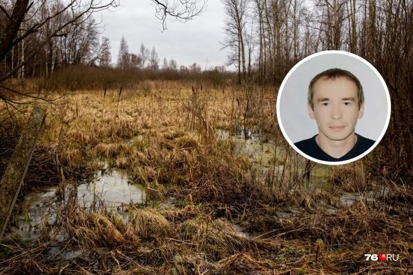 Алексея нашли в Ярославском районе
