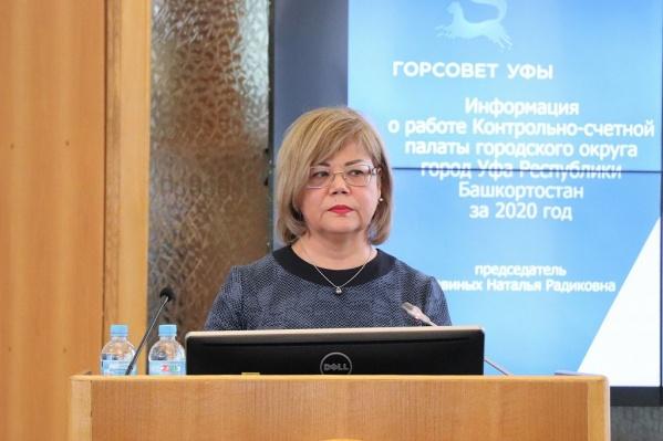 Председатель уфимской КСП выступила на заседании Горсовета