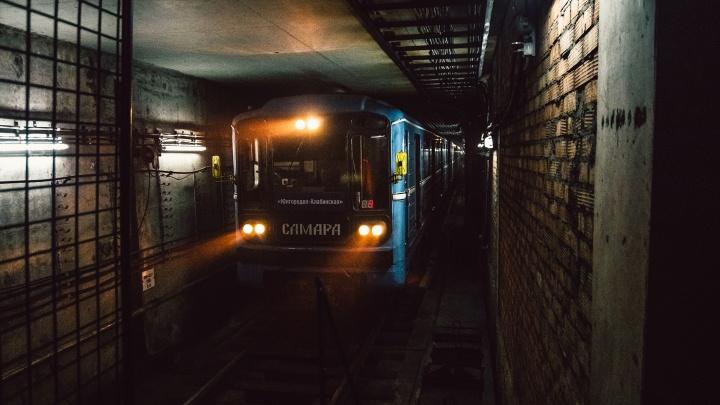 В Минстрое прокомментировали слухи о заморозке строительства метро в Самаре