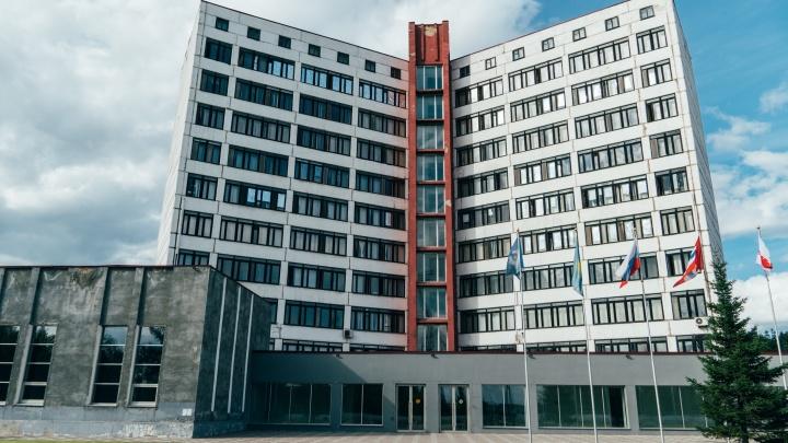 Советский модернизм по-омски: история дома-книжки напротив Советского парка