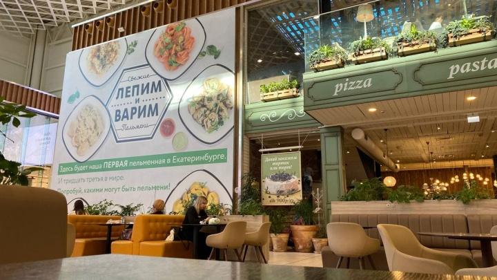 В «Меге» откроется московская пельменная. Она займет место популярной кофейни