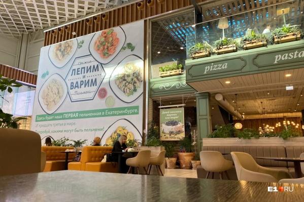 Новый ресторан появится на месте кофейниEngels