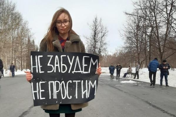 Ирину Норман признали виновной в призывах к участию в незаконном митинге
