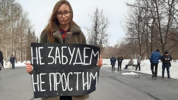 Экс-координатора штаба Навального в Екатеринбурге арестовали на десять суток