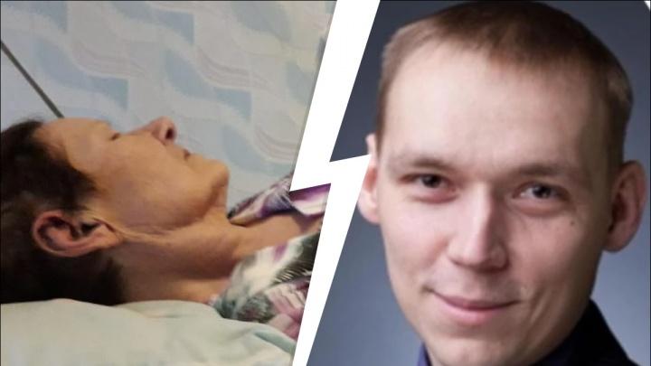 «Им повезло»: юрист объяснил, почему за «избитую» в больнице Екатеринбурга бабушку никто не ответит