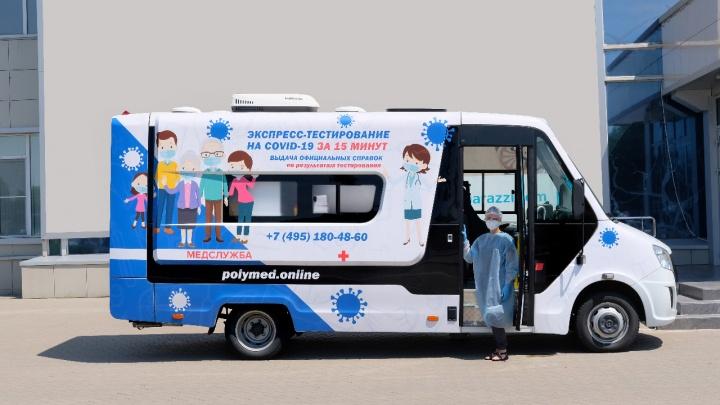 ПЦР и экспресс-тест на коронавирус теперь можно сдать в аэропорту Томска