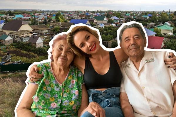 Ляйсан Утяшева каждый год приезжает на свое место силы к бабушке с дедушкой