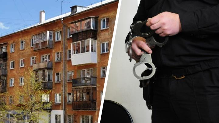 В Екатеринбурге поймали черных риелторов, которые обманули 13 человек