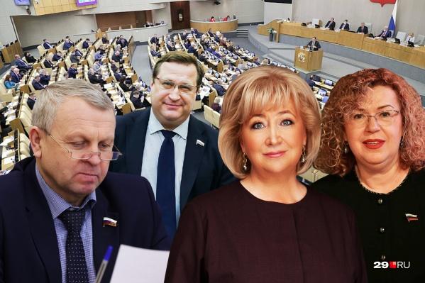 В Госдуме Архангельскую область представляли четыре депутата