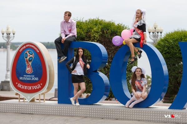 В Волгограде выпускным быть, несмотря ни на что