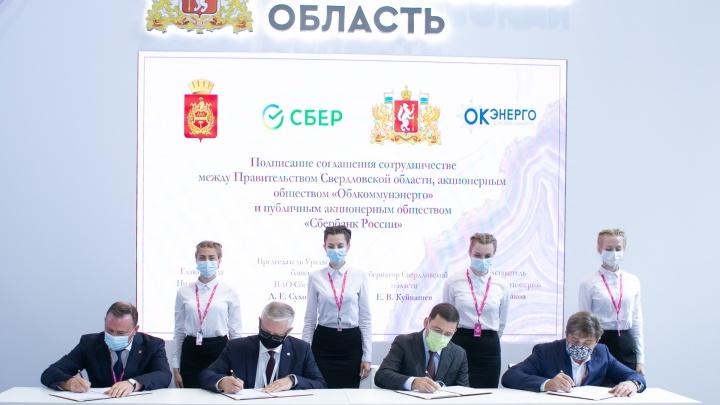 «Зеленый меморандум» и знаковые стройки: о чем и с кем Сбер договорился на выставке «Иннопром-2021»