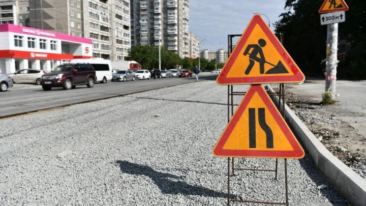 Сняли асфальт и пропали: куда делись рабочие, которые ремонтировали улицу на ВИЗе