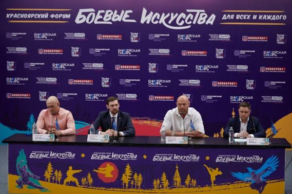 14 краевых федераций и секций по спортивным единоборствам продемонстрируют свое мастерство