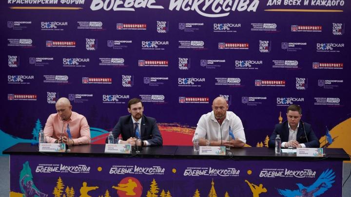 Красноярск примет форум по боевым искусствам