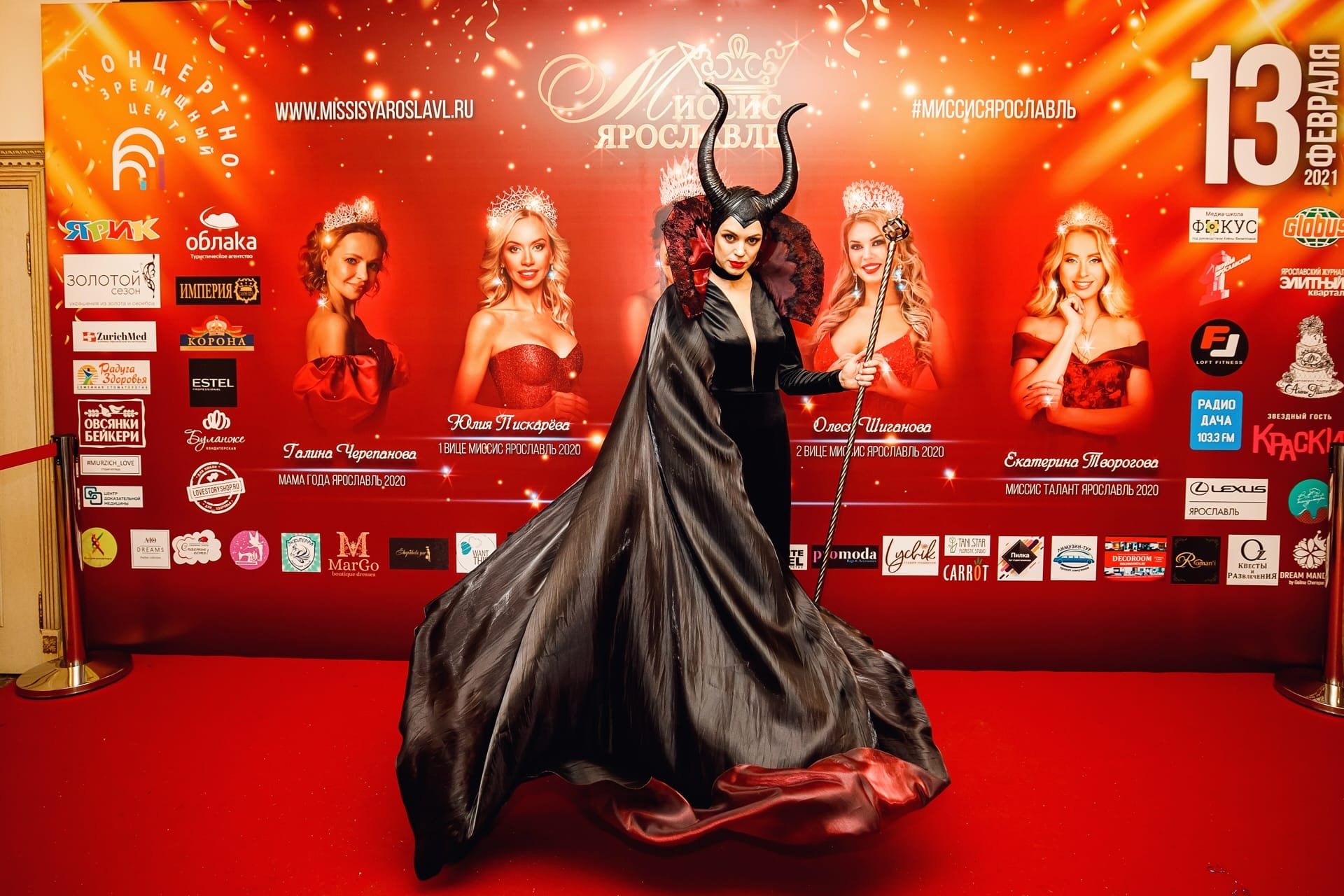 В творческом конкурсе Татьяна примерила на себя образ злой волшебницы Малефисенты