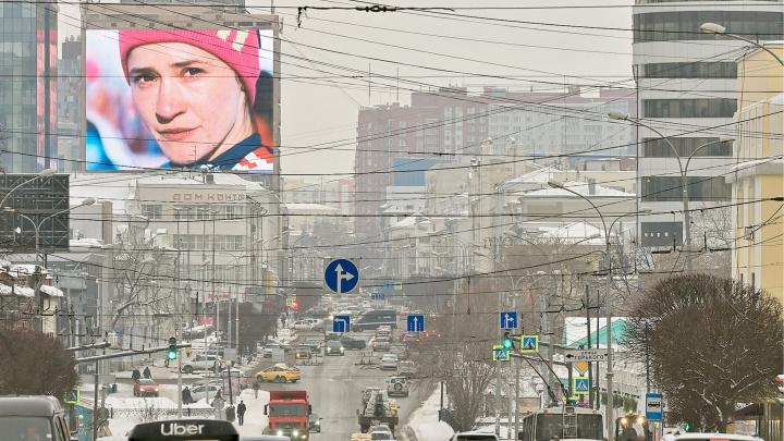 В Екатеринбурге — «Белый снег»: как проходит промокампания фильма о легендарной олимпийской чемпионке