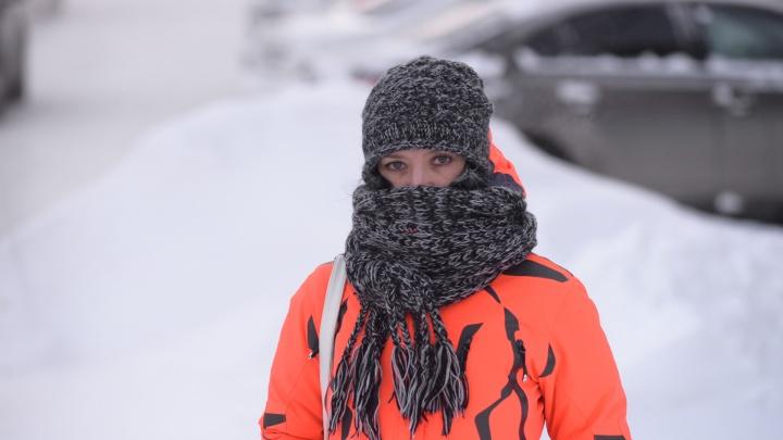 Похолодает до минус 40 градусов. В Свердловскую область пришли аномальные морозы