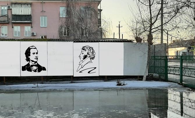 «Нарисуем стену памяти»: школьники Волгоградской области ищут спонсоров на краску и валики для уличного граффити