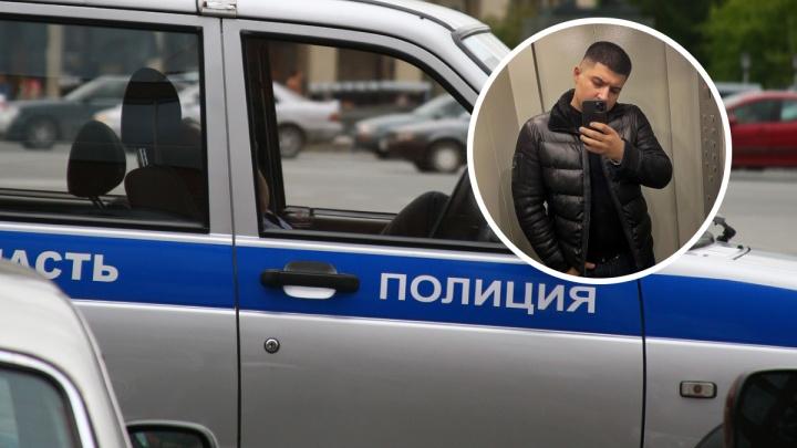 Тело застреленного под Новосибирском 19-летнего парня отправят в Грузию