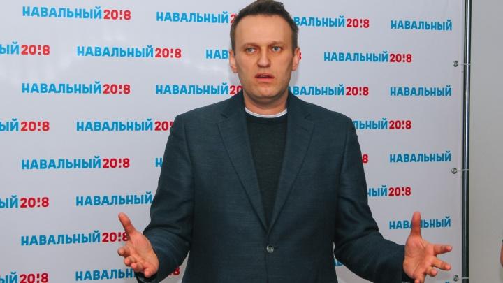 Полицейского из Самары проверят на слив информации Навальному