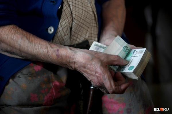 У пенсионерки забрали все накопления