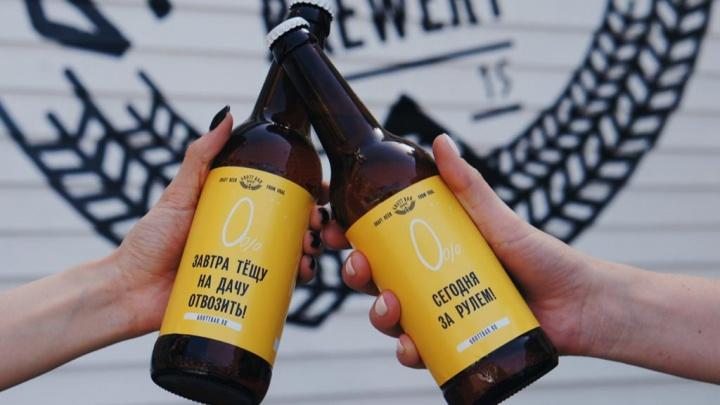 Можно даже за рулем: знаменитая уральская пивоварня начала выпускать безалкогольный напиток