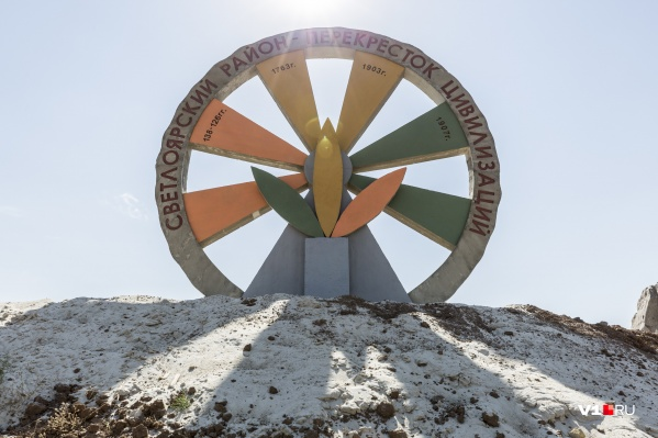 Памятный знак «Перекрёсток цивилизаций» стоит в Светлоярском районе