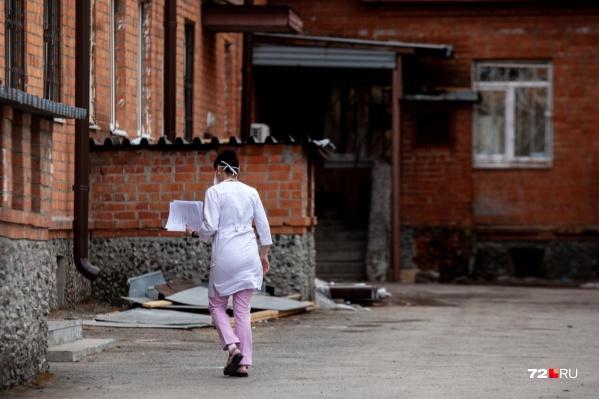 Сейчас в Тюменской области ежедневно регистрируется более 200 новых случаев
