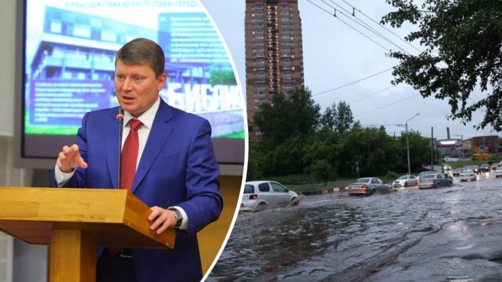 «Залповый дождь наделал много делов»: мэр Красноярска объяснил, почему ливневки не справились с ливнем