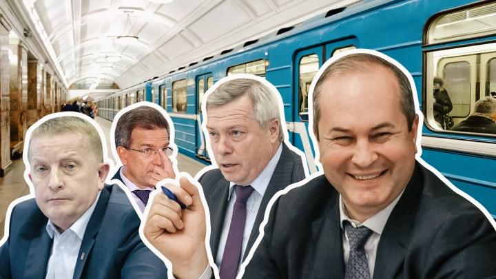 Полвека обещаний. Как чиновники «убили» метро в Ростове
