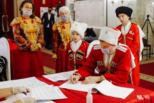 В 2021 году россияне выбирали депутатов в Госдуму восьмого созыва