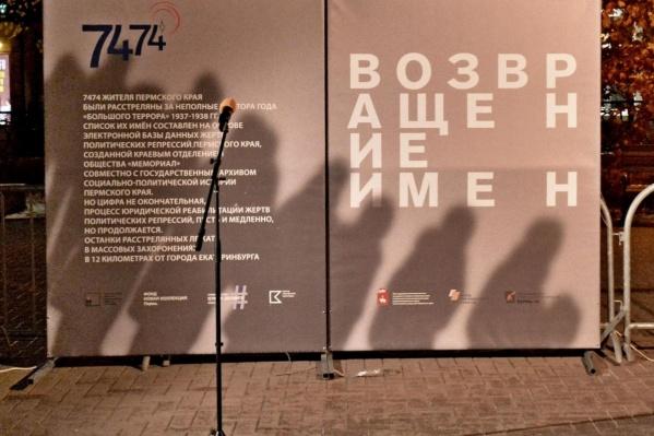 Акция пройдет в Перми в 11-й раз