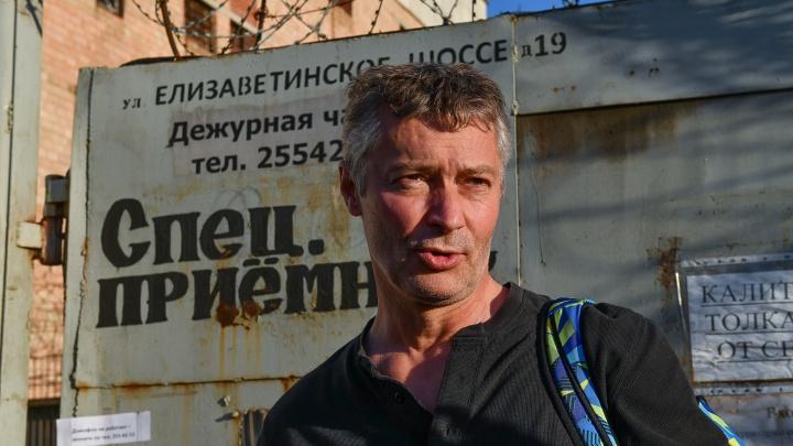 Суд заменил Евгению Ройзману принудительные работы штрафом за участие в апрельских протестах