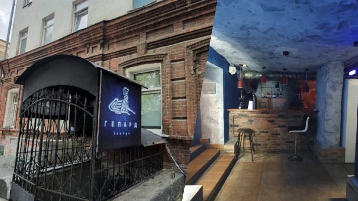 В Екатеринбурге продают этаж старинной усадьбы в центре города