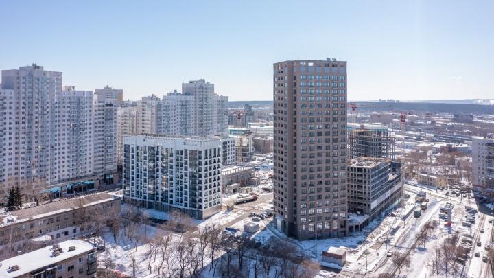 Беззаботная жизнь в мегаполисе: как выбрать квартиру, которая не принесет неприятных сюрпризов