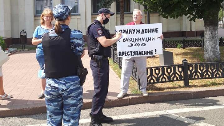 «Нельзя ломать людей через колено»: депутаты облдумы вышли на пикеты против принудительной вакцинации
