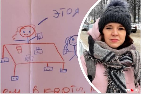 Елена Лекиашвили провела в ИВС 10 суток