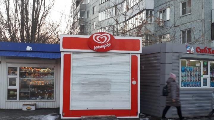 «Интерфакс»: Unilever объявила о возможной остановке завода мороженого в Омске