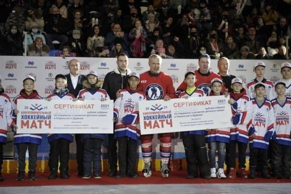 Средства с продажи билетов на матч отдадут на развитие хоккея