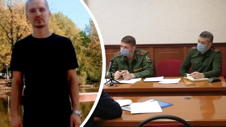 Екатеринбургский борец с коррупцией, уже год сидящий в СИЗО, дошел до Верховного суда