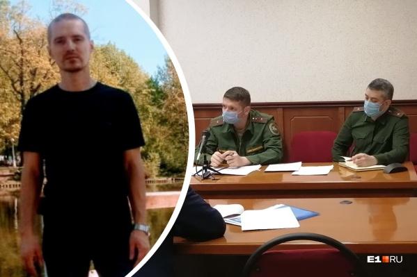Военный следователь и прокурор убеждены в виновности Олега