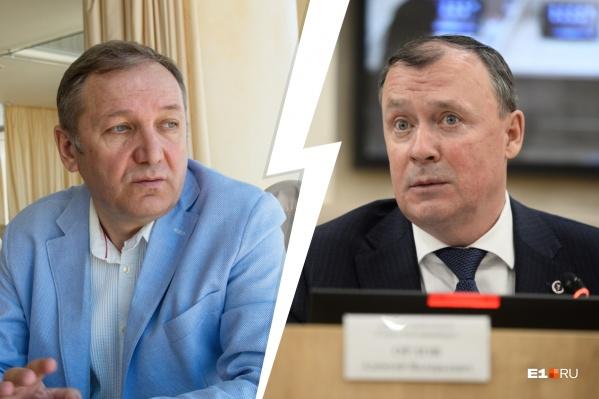 Андрей Гавриловский рассчитывает, что Алексей Орлов научит подчиненных работать с бизнесом